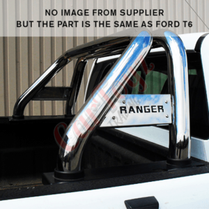 Mazda BT50 Stainless Steel Roll Bar - Side Plates - 2012 - 2016 on